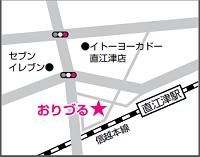 おりづる地図