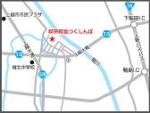 つくしんぼ地図