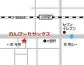 のんぴーりサックス地図