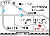 スクラム地図