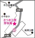 芽咲庵地図