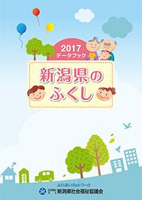 20171006