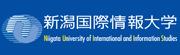 国際情報大学