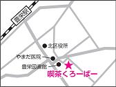 くろーばー地図