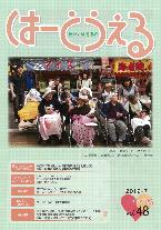 Vol.48 (2012-7)
